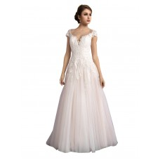 A-Line Illusion Tulle Long Cathedral Train Ivory & Champagne Mariana Wedding Dress
